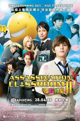 Assassination Classroom: The Graduation