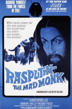 Yes, you got a free silly Rasputin beard if you saw it in '66.