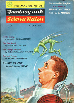 the-magazine-of-fantasy-and-science-fiction-august-1955-small