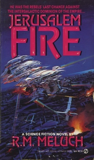 Jerusalem Fire Signet 1989-big