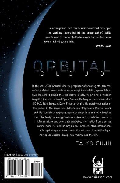 Orbital Cloud Taiyo Fujii-back-small