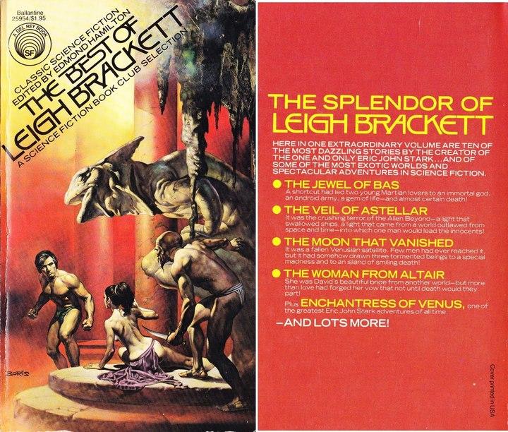 The Best of Leigh Brackett 1977-smll