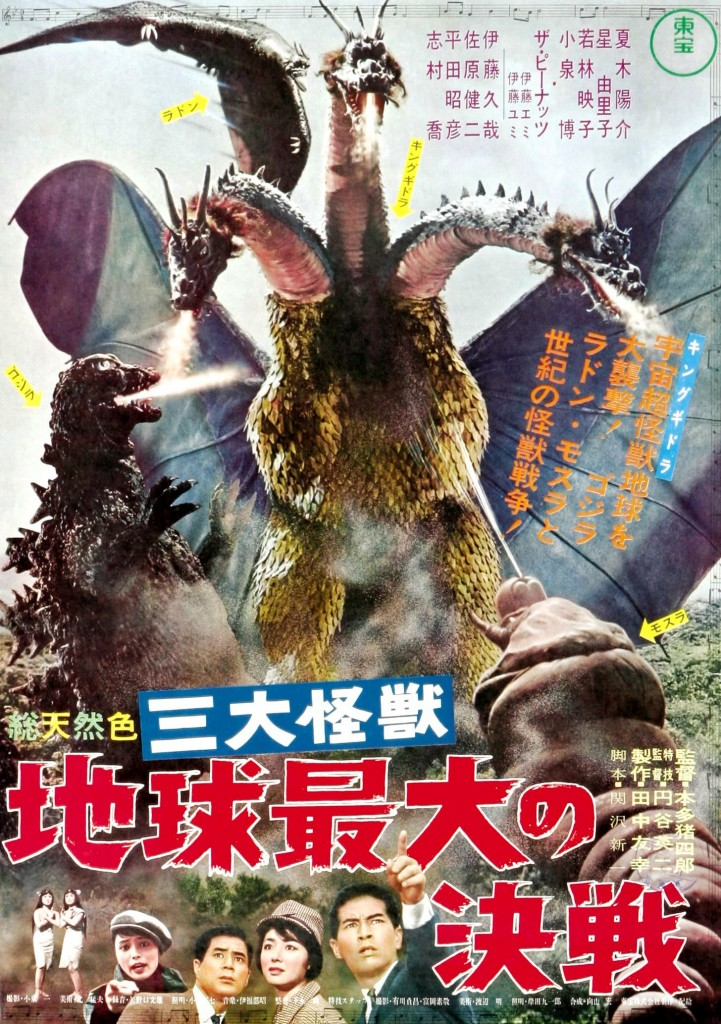 Ghidorah-the-three-headed-monster-japanese-poster
