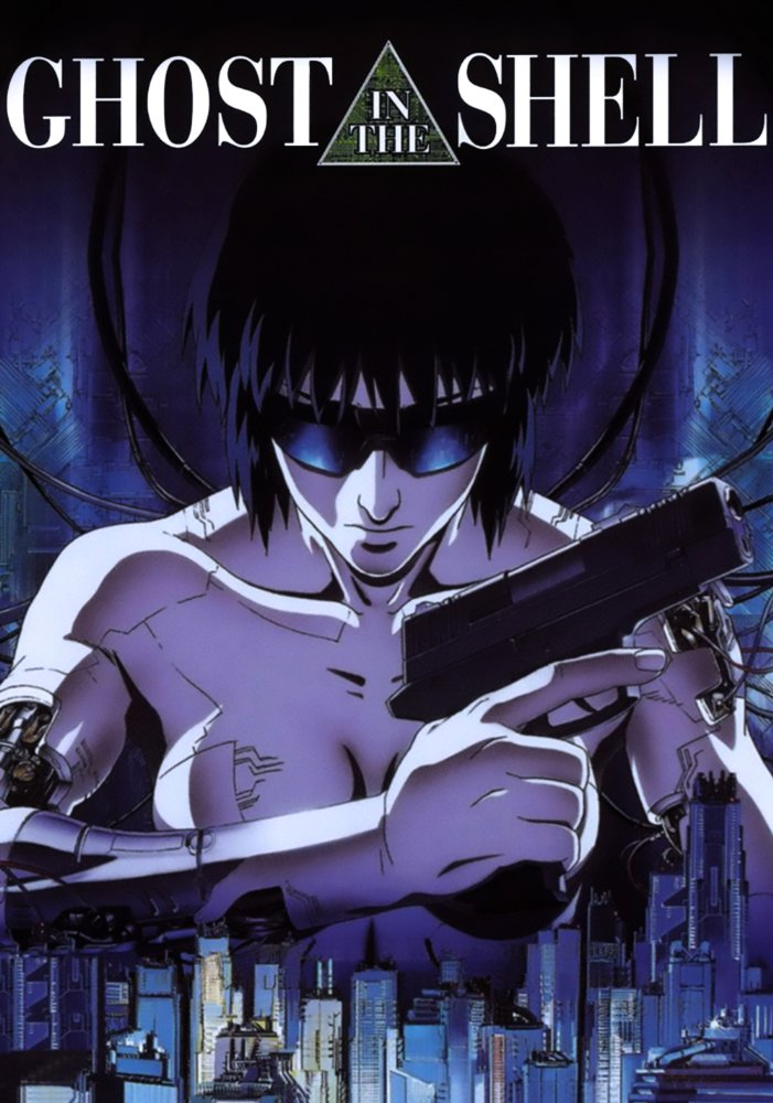 Black Gate Articles A Cybernetic Detective In A Futuristic Japan Ghost In The Shell