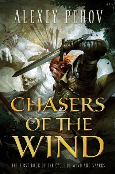 Chasers of the Wind-hardcover-small