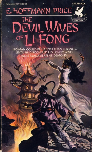 The Devil Wives of Li Fong-small
