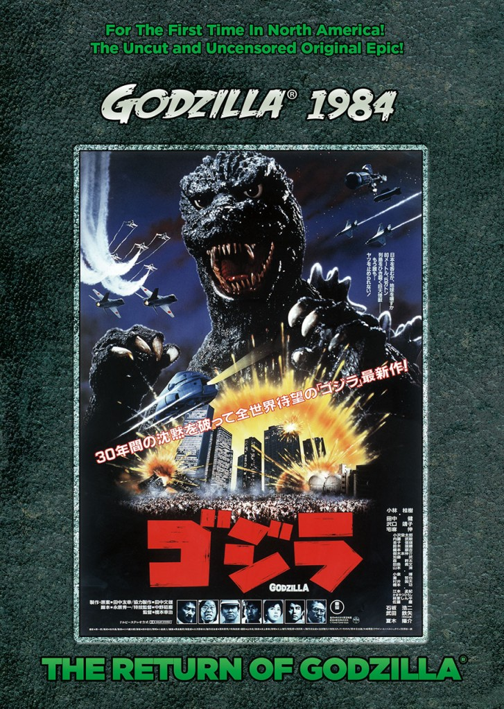 return-of-godzilla-blu-ray-cover-kraken-releasing