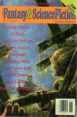 The Magazine of Fantasy & Science Fiction, October-November 1995-small
