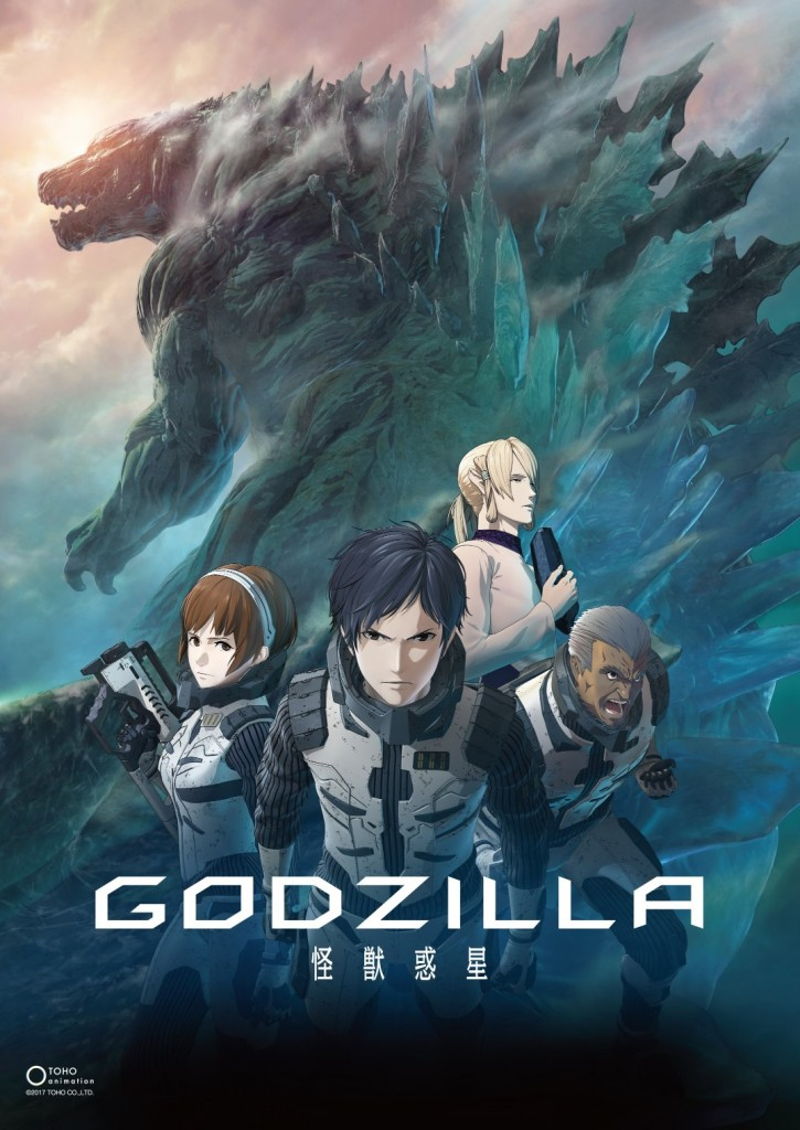 Godzilla-planet-of-monsters-poster-2