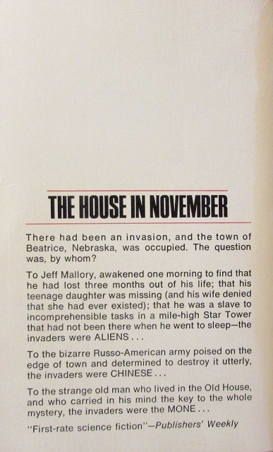 The House in November Keith Laumer-back-small