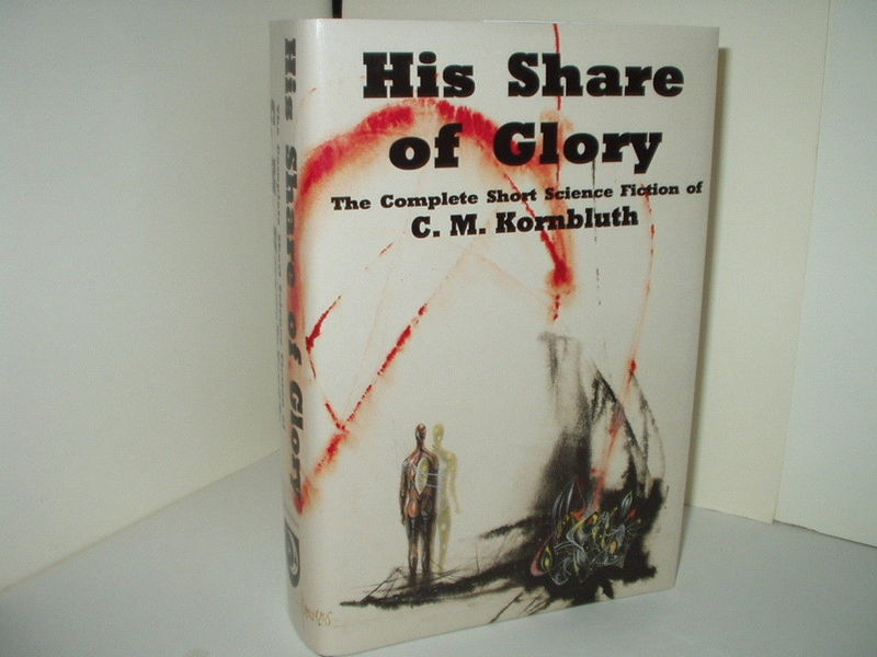 His Share of Glory Kornbluth-small