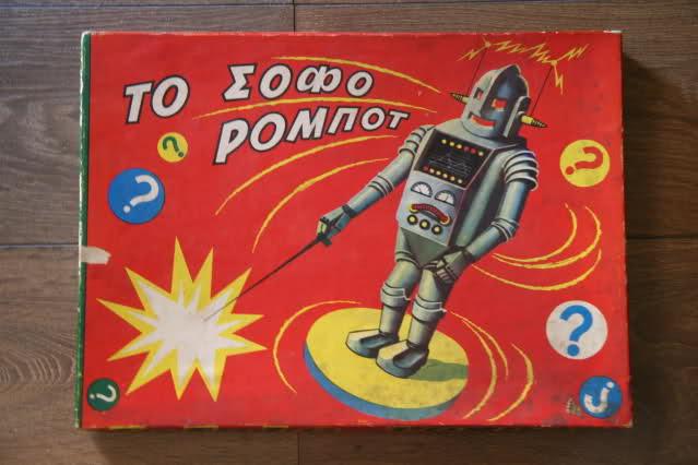Merit Magical Amazing Robot board Greek cover