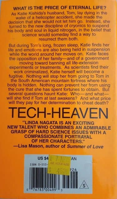 Tech Heaven-back-small