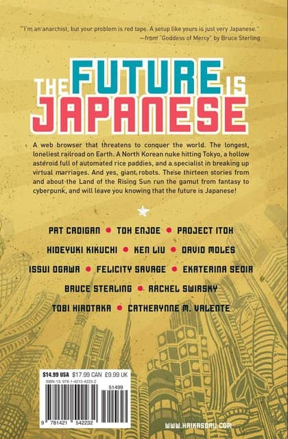 The Future is Japanese-back-small