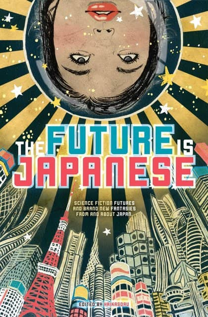 The Future is Japanese-small