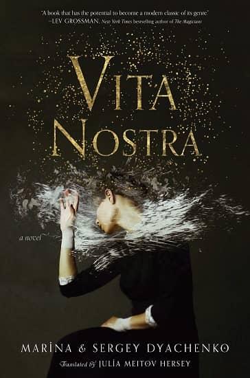 Vita Nostra-small