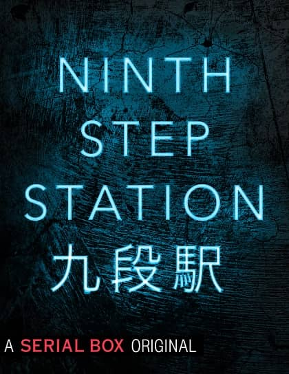 Ninth Step Station-small