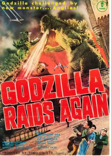 godzilla-raids-again-international-poster