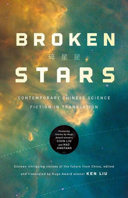 Broken Stars-small