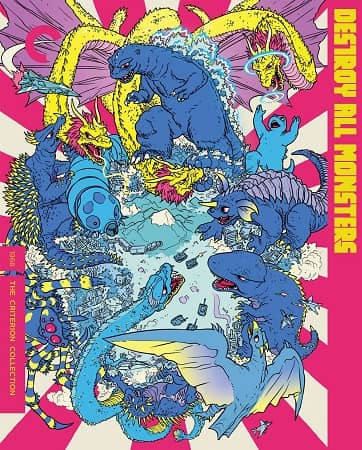 (11) Destroy All Monsters-small