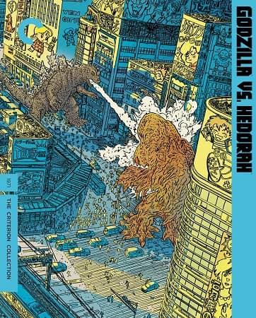 (13) Godzilla vs. Hedorah-small