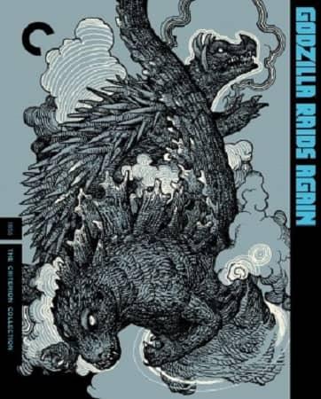 (4) Godzilla Raids Again