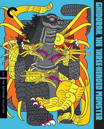 (7) Gidorah, the Three-Headed Monster-small