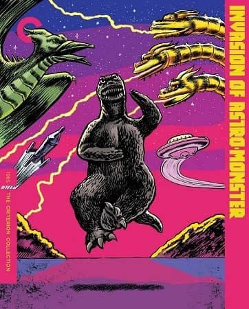 (8) Invasion of the Astro-Monster-small
