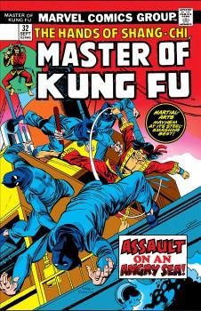Master_of_Kung_Fu_Vol_1_32