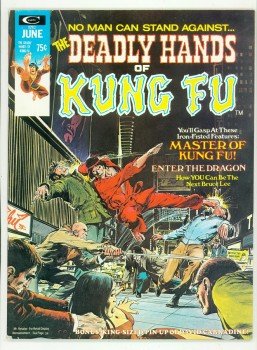 0116897_deadlyhandsofkungfu2