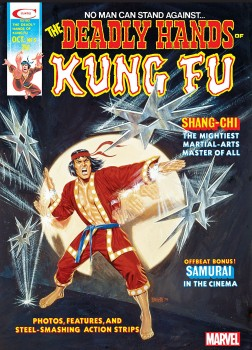 Deadly_Hands_of_Kung_Fu_Vol_1_5