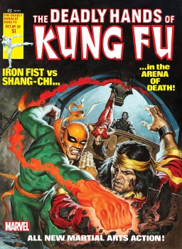 Deadly_Hands_of_Kung_Fu_Vol_1_29