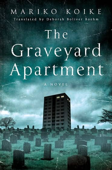 THE GRAVEYARD APARTMENT MARIKO KOIKE-smaller
