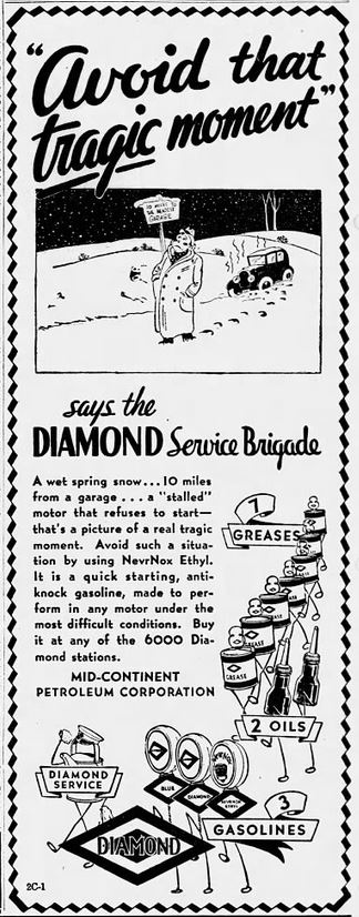 1932-03-25 Louisville Courier-Journal 20 Diamond Service Brigade