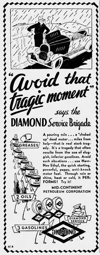 1932-05-13 Louisville Courier-Journal 15 Diamond Service Brigade