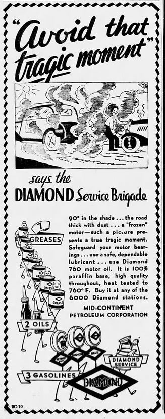 1932-05-27 Louisville Courier-Journal 15 Diamond Service Brigade