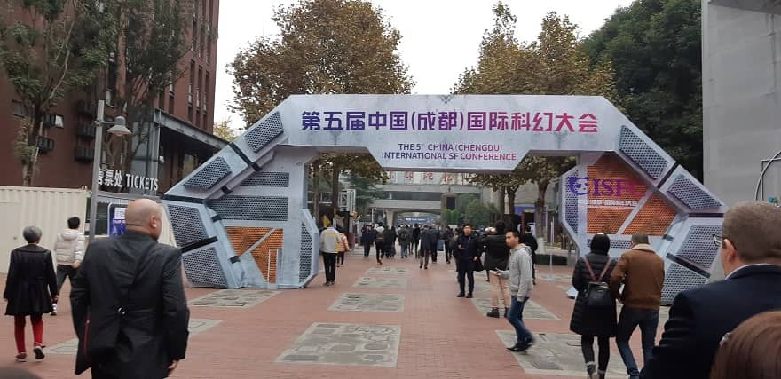 5th International SF Conference in Chengdu 2019 7-small