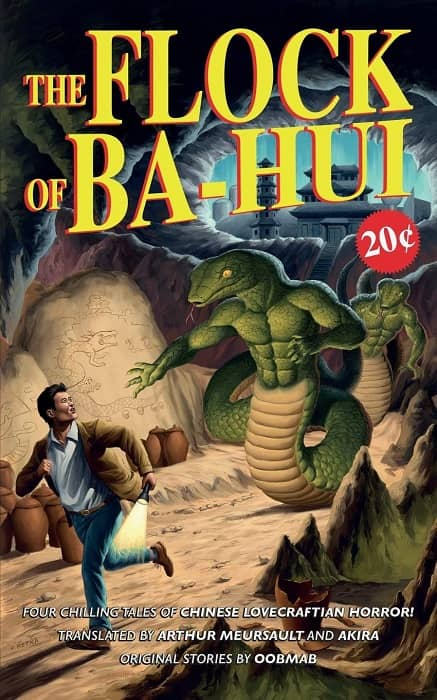 The Flock of Ba-Hui and Other Stories-small