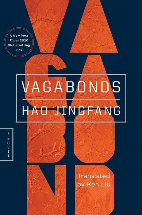 Vagabonds-small