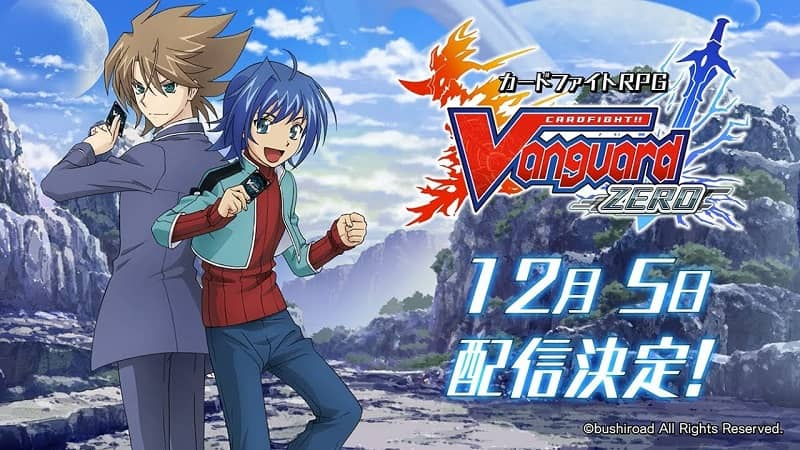 1D - Cardfight!! Vanguard ZERO online game - Kai and Aich-small