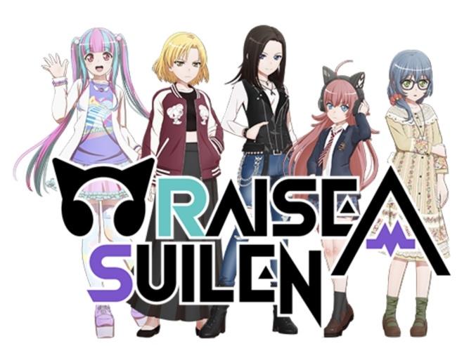 2F - RAISE A SUILEN
