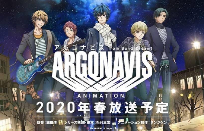 3D - Argonavis