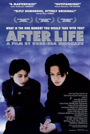 After Life Japan poster-small