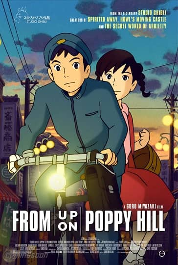 From Up on Poppy Hill poster-small