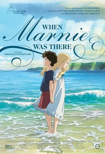 When Marnie Was There poster-small