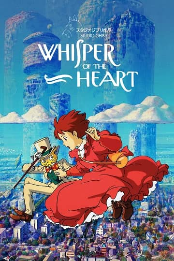 Whisper of the Heart poster-small