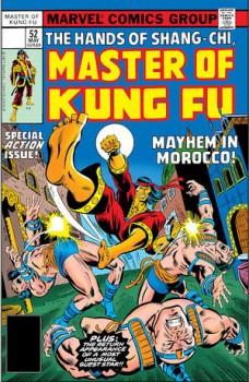 Master_of_Kung_Fu_Vol_1_52