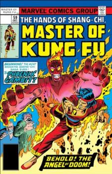Master_of_Kung_Fu_Vol_1_59